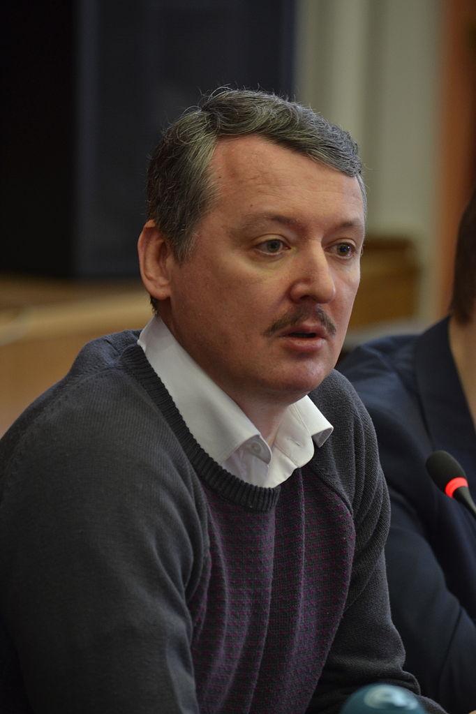 Igor_Ivanovich_Strelkov_Yekaterinburg3