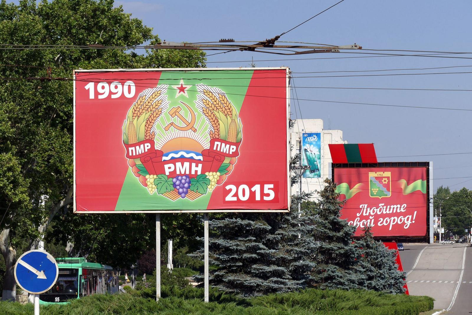 29 novembre 2015: elezioni parlamentari e locali in Transnistria
