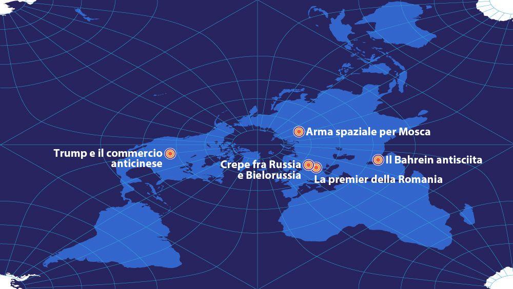 la-premier-della-romania